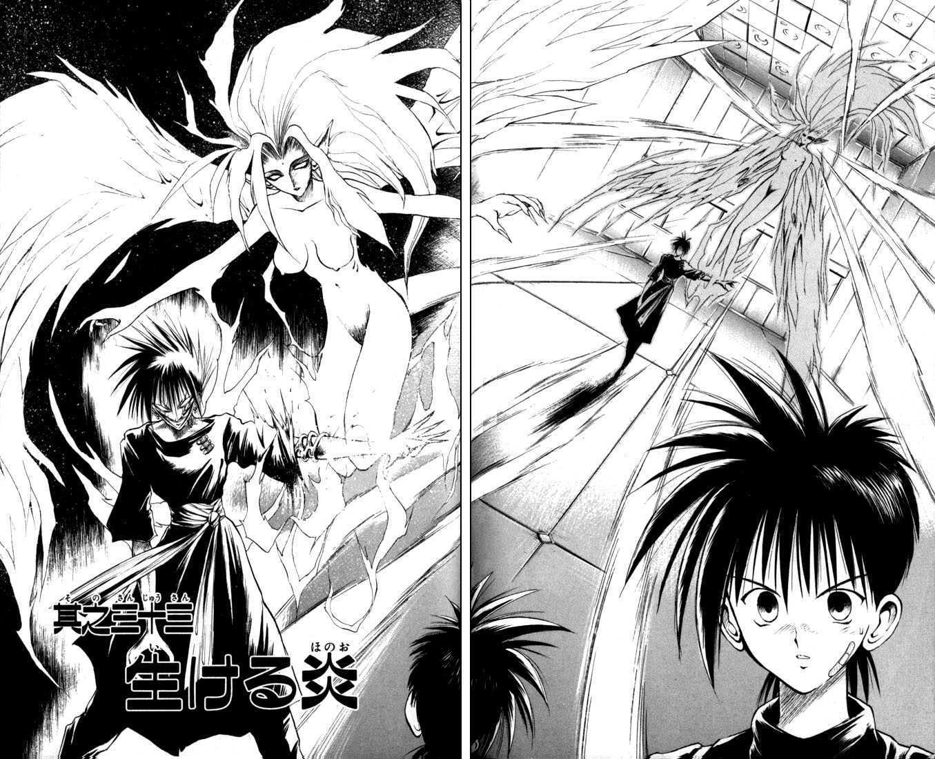 Flame of Recca 33 Page 2