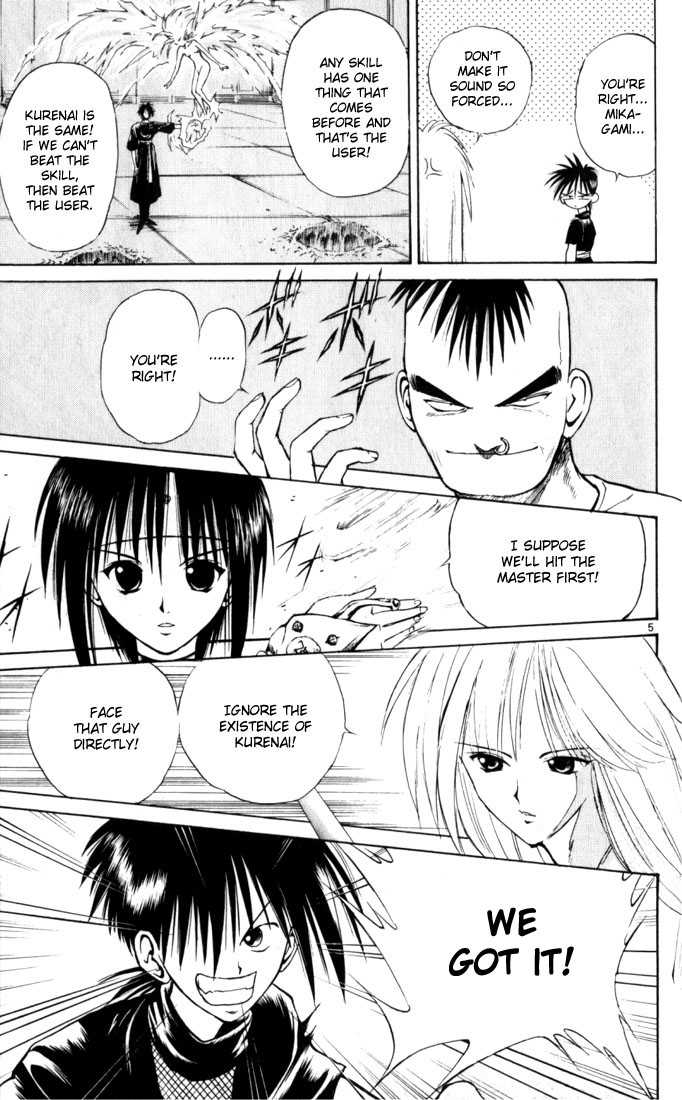 Flame of Recca 34 Page 4