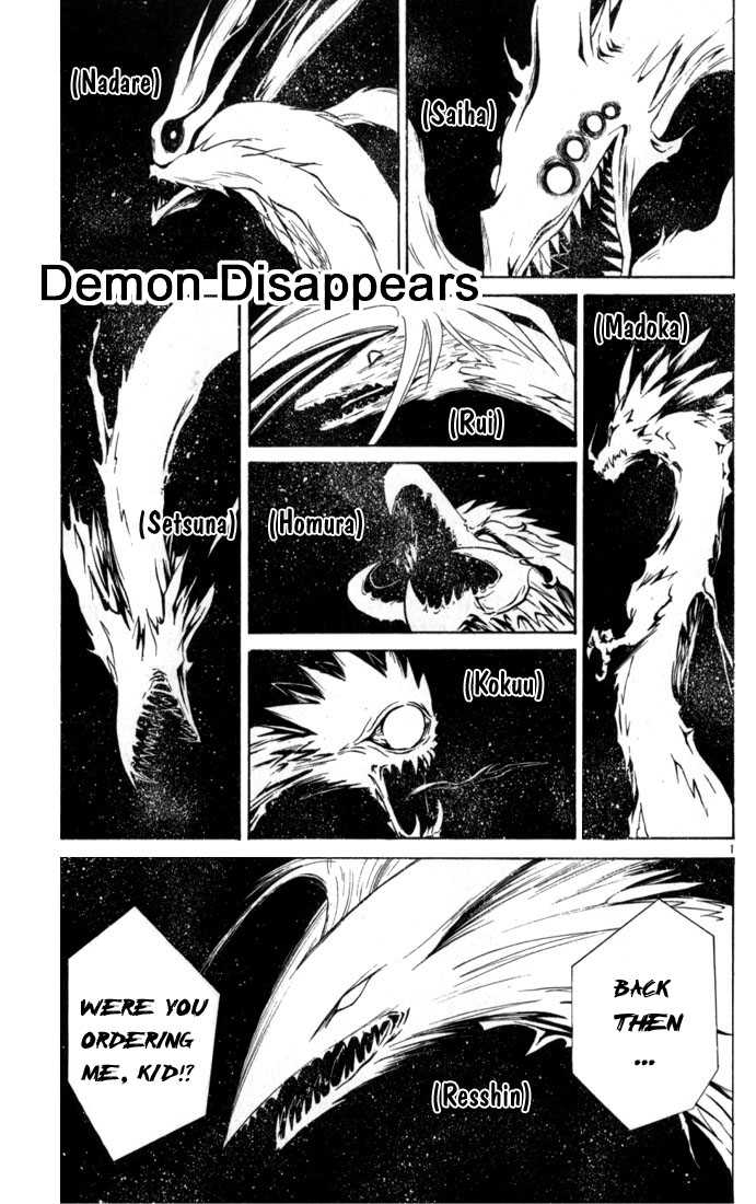 Flame of Recca 36 Page 1