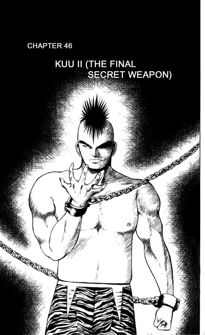 Flame of Recca 46 Page 1