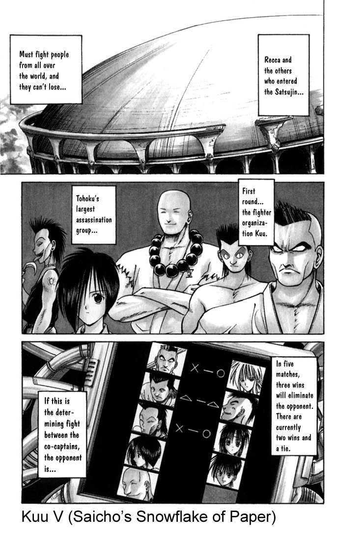 Flame of Recca 49 Page 1