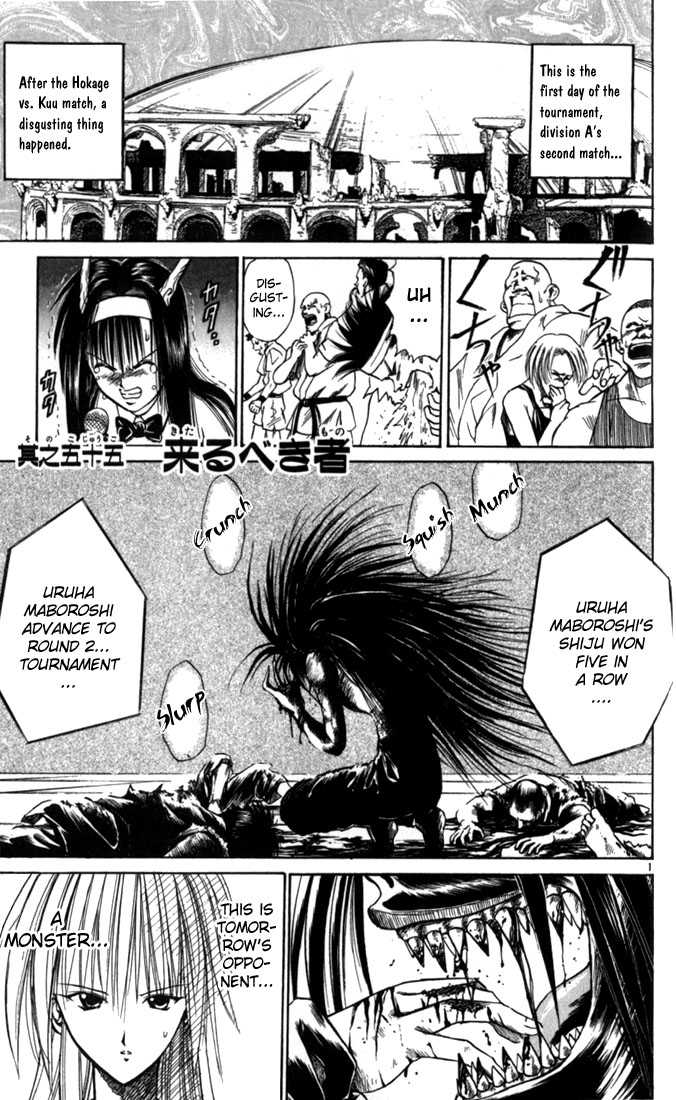 Flame of Recca 55 Page 1