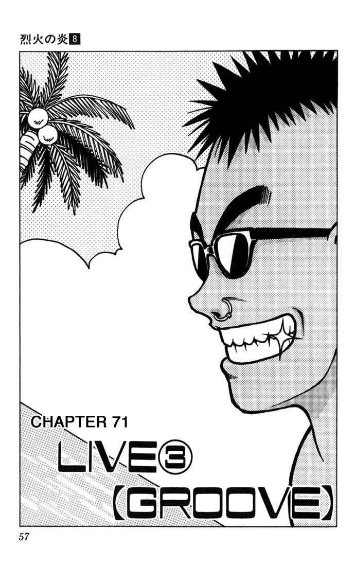 Flame of Recca 71 Page 1
