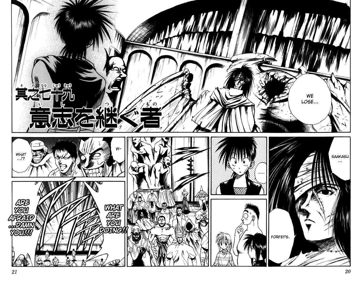 Flame of Recca 79 Page 2