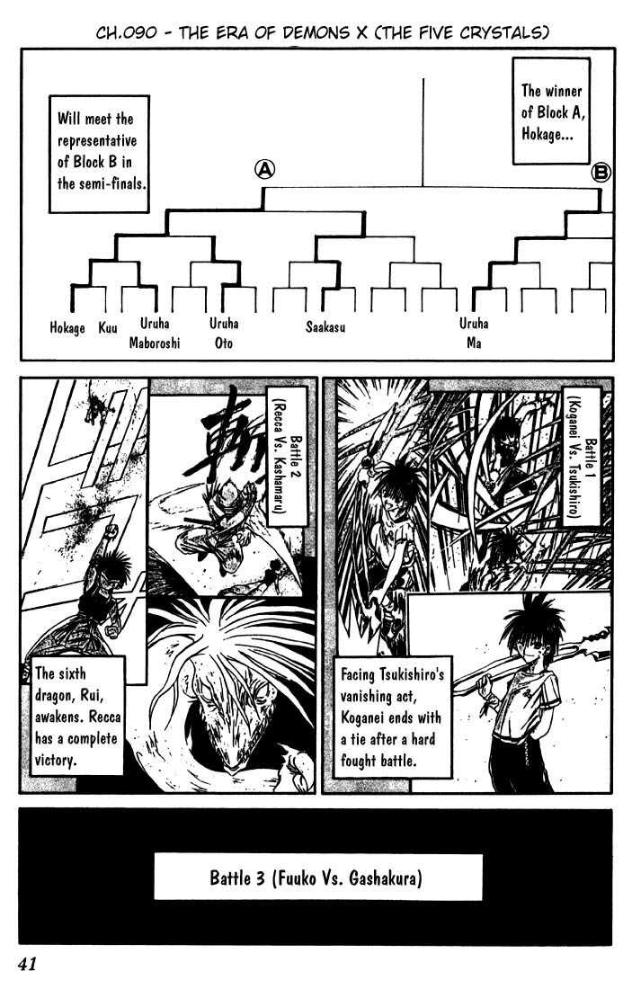 Flame of Recca 90 Page 1