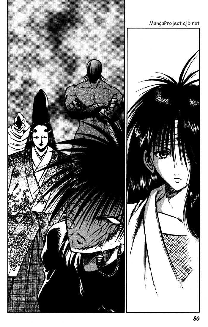 Flame of Recca 92 Page 2
