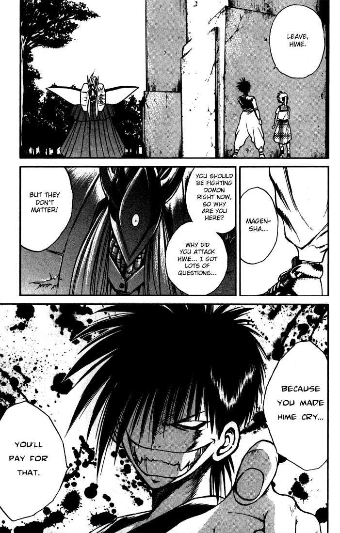 Flame of Recca 95 Page 3