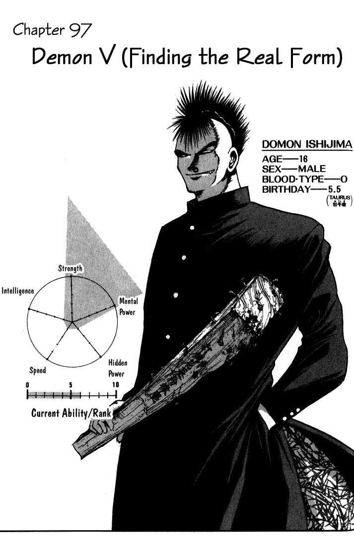 Flame of Recca 97 Page 1