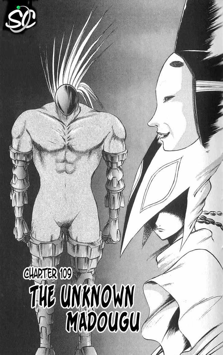 Flame of Recca 109 Page 1