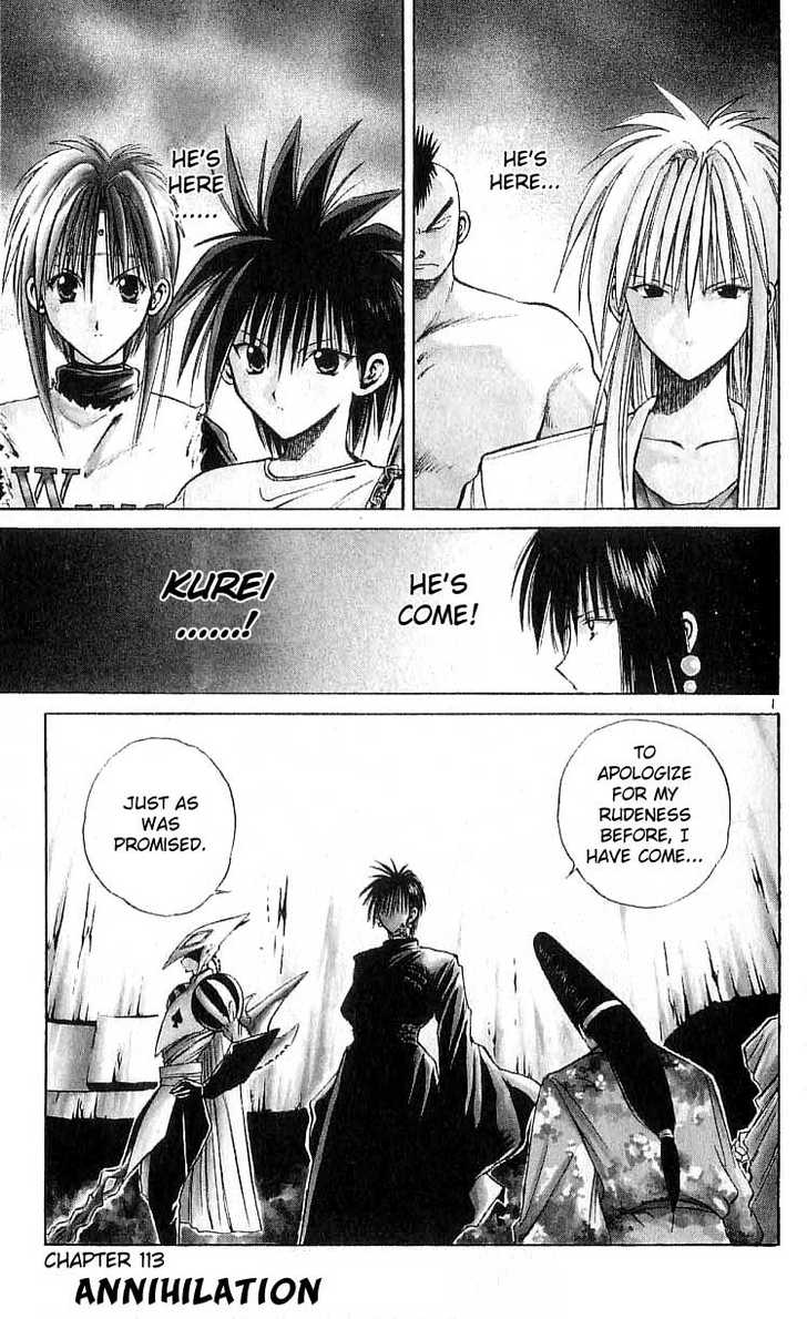 Flame of Recca 113 Page 1