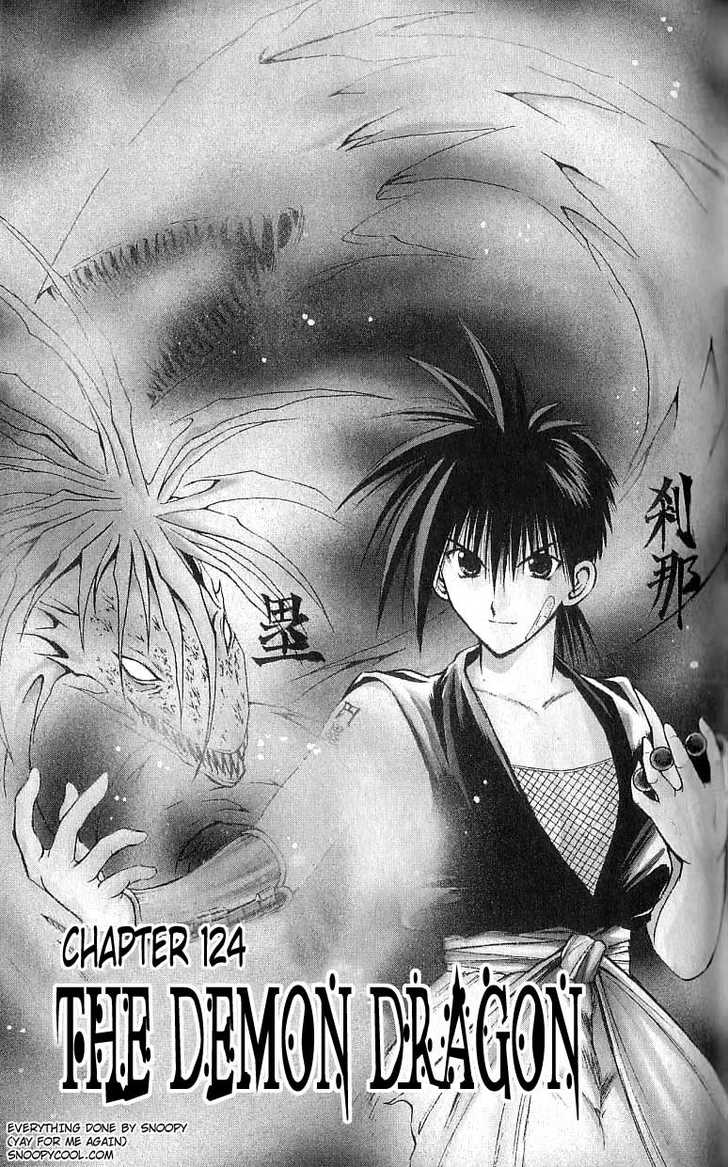 Flame of Recca 124 Page 1