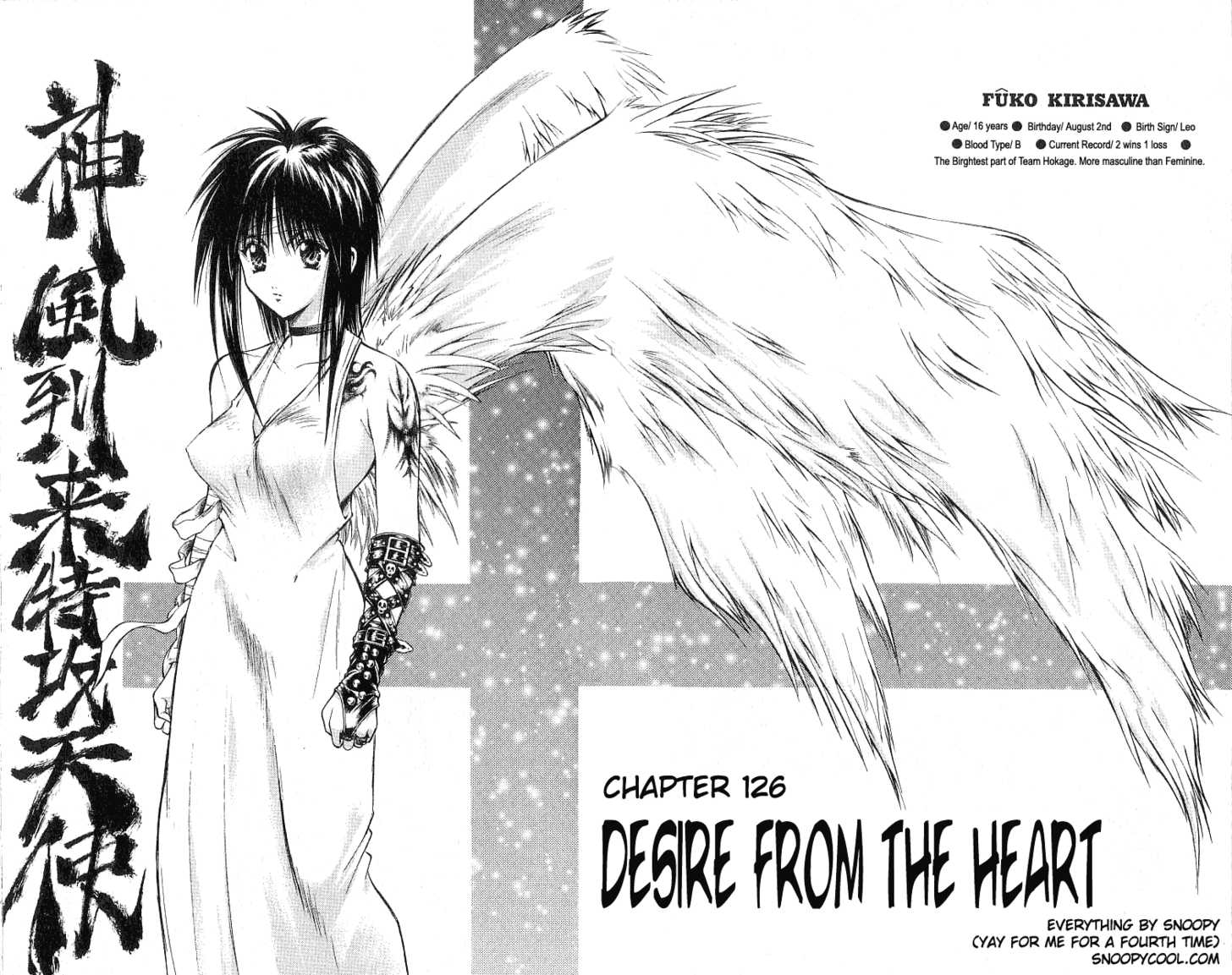 Flame of Recca 126 Page 2