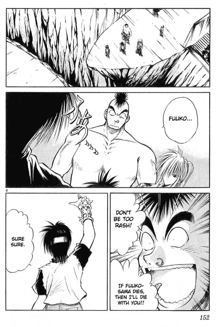 Flame of Recca 126 Page 3
