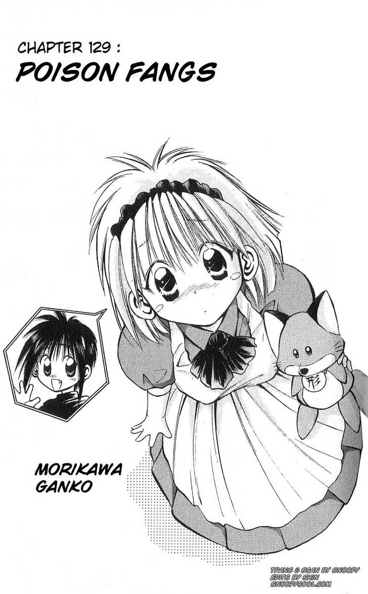 Flame of Recca 129 Page 1