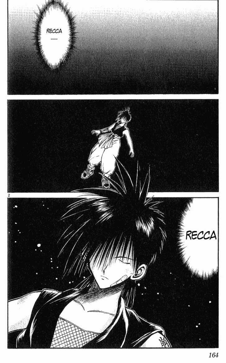 Flame of Recca 137 Page 2