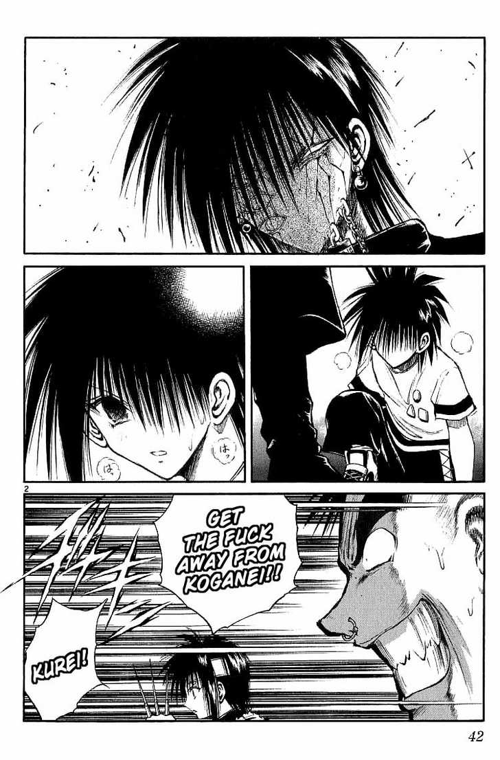 Flame of Recca 140 Page 2