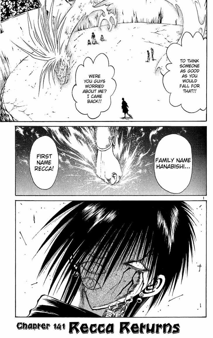 Flame of Recca 141 Page 1