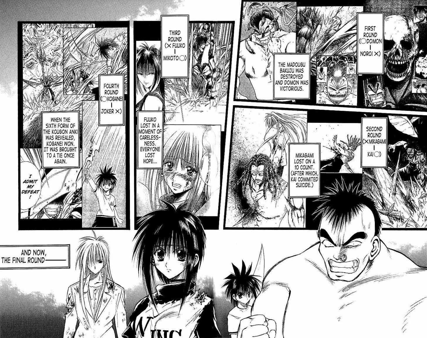 Flame of Recca 142 Page 2