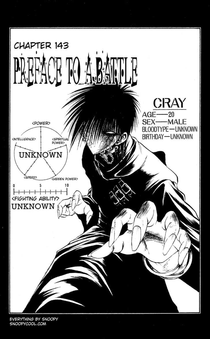 Flame of Recca 143 Page 1