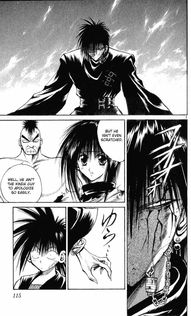 Flame of Recca 144 Page 3