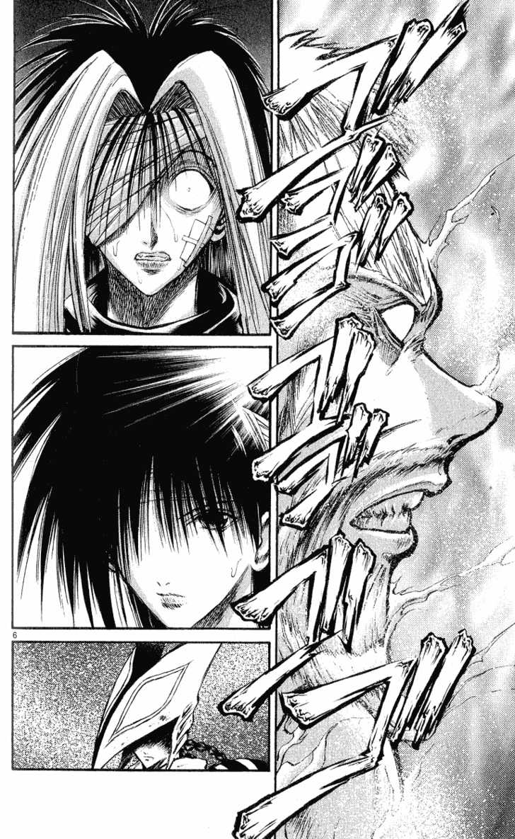 Flame of Recca 147 Page 4