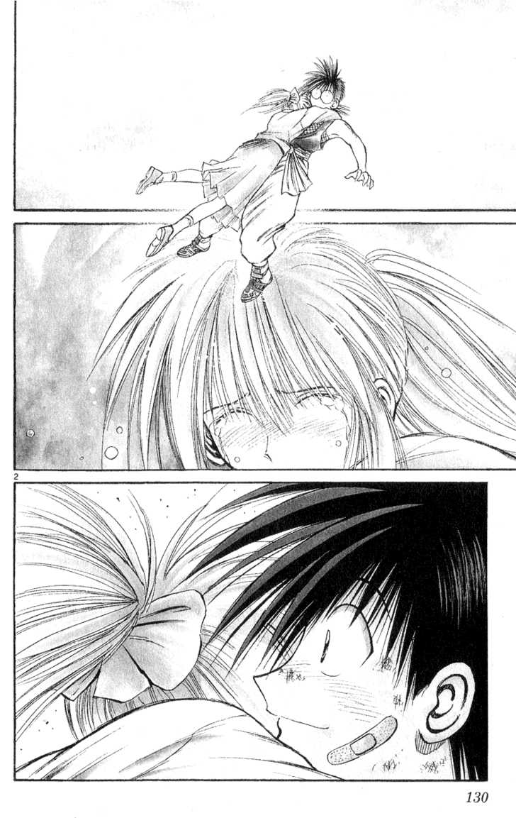 Flame of Recca 155 Page 2