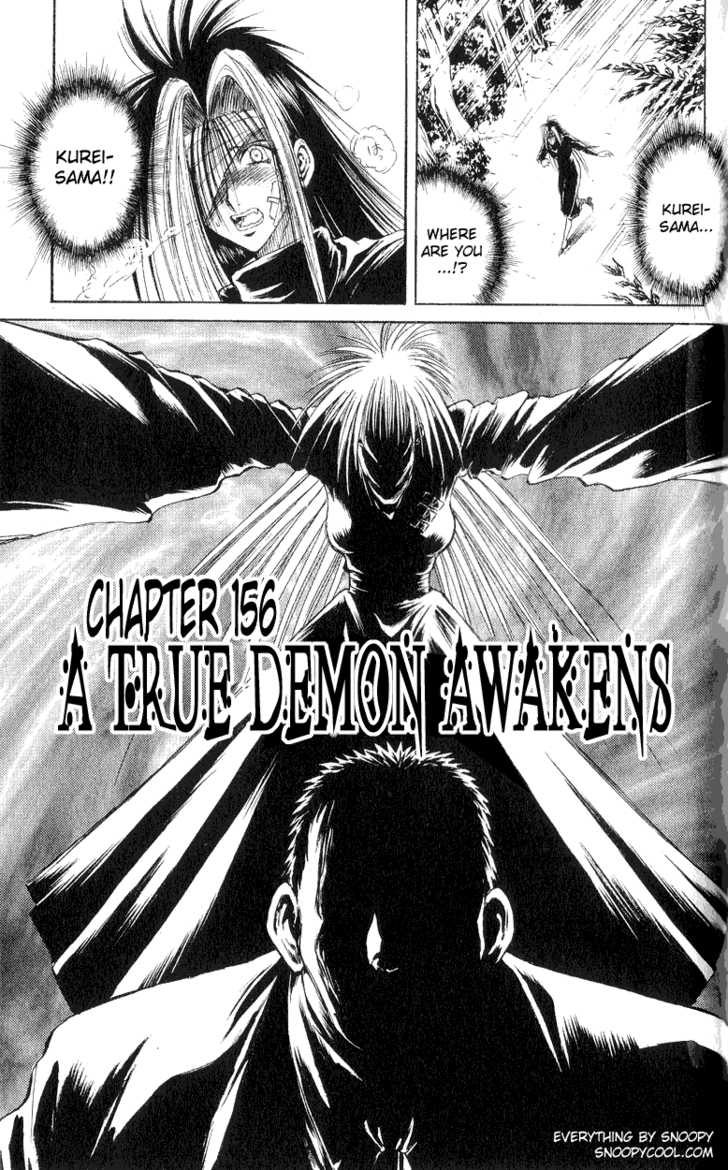 Flame of Recca 156 Page 1