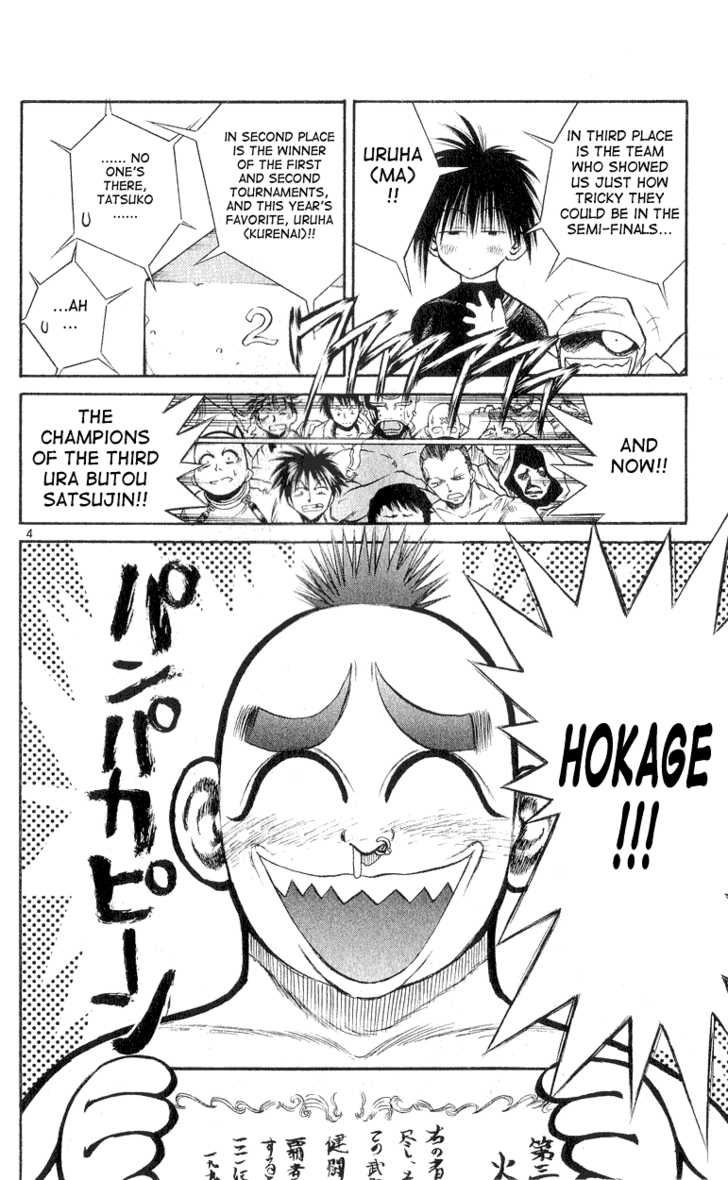 Flame of Recca 157 Page 4
