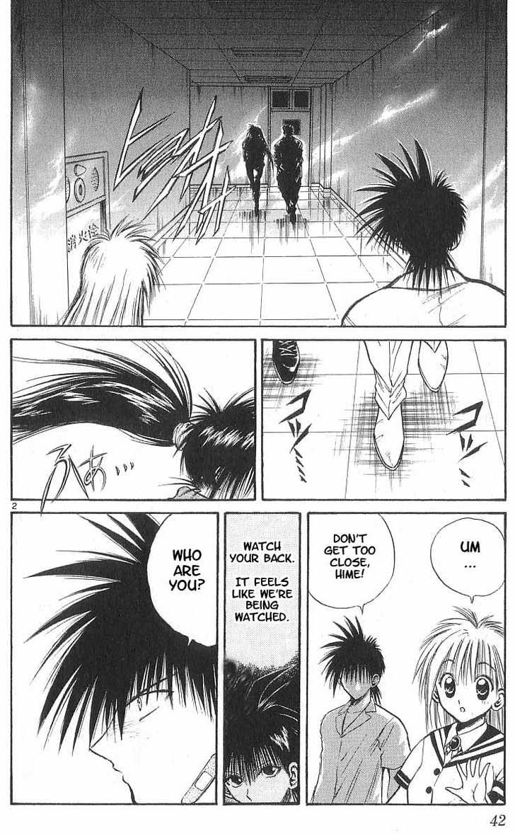 Flame of Recca 160 Page 2