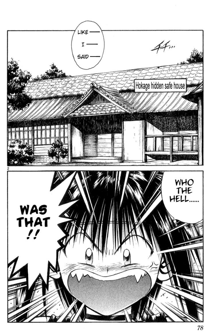Flame of Recca 162 Page 2
