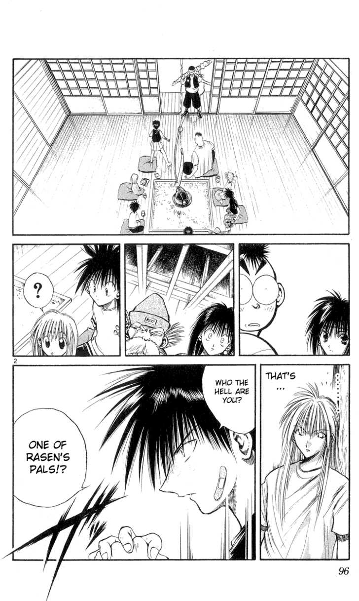 Flame of Recca 163 Page 2