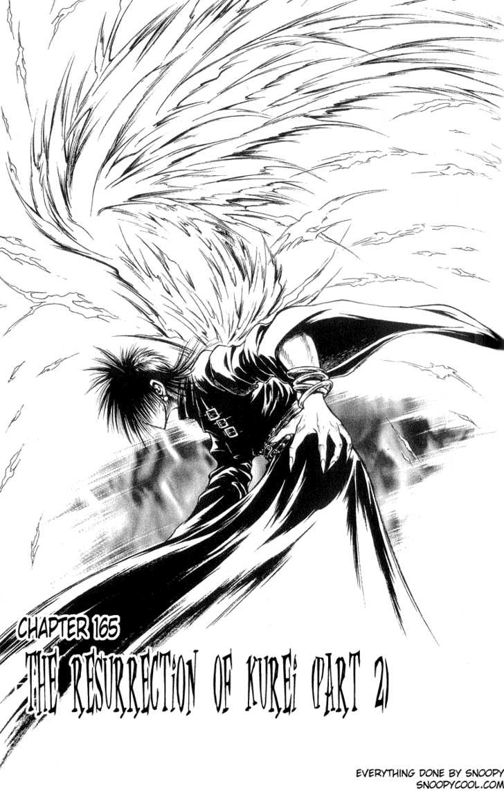 Flame of Recca 165 Page 1