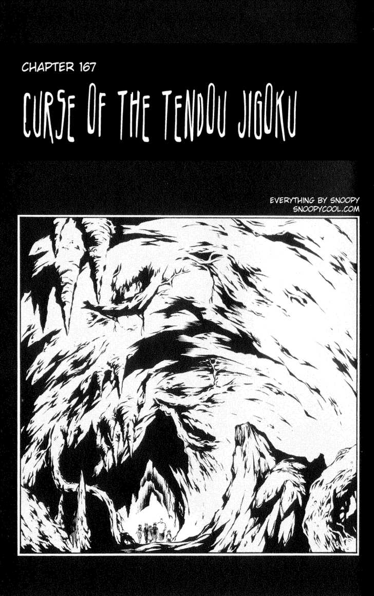 Flame of Recca 167 Page 1