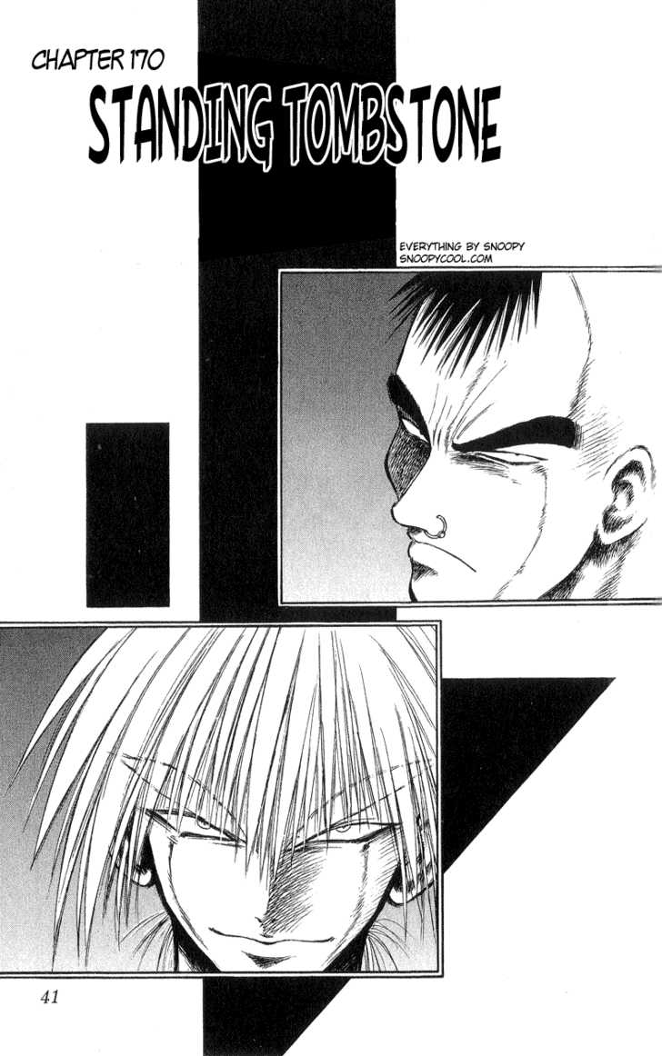 Flame of Recca 170 Page 1