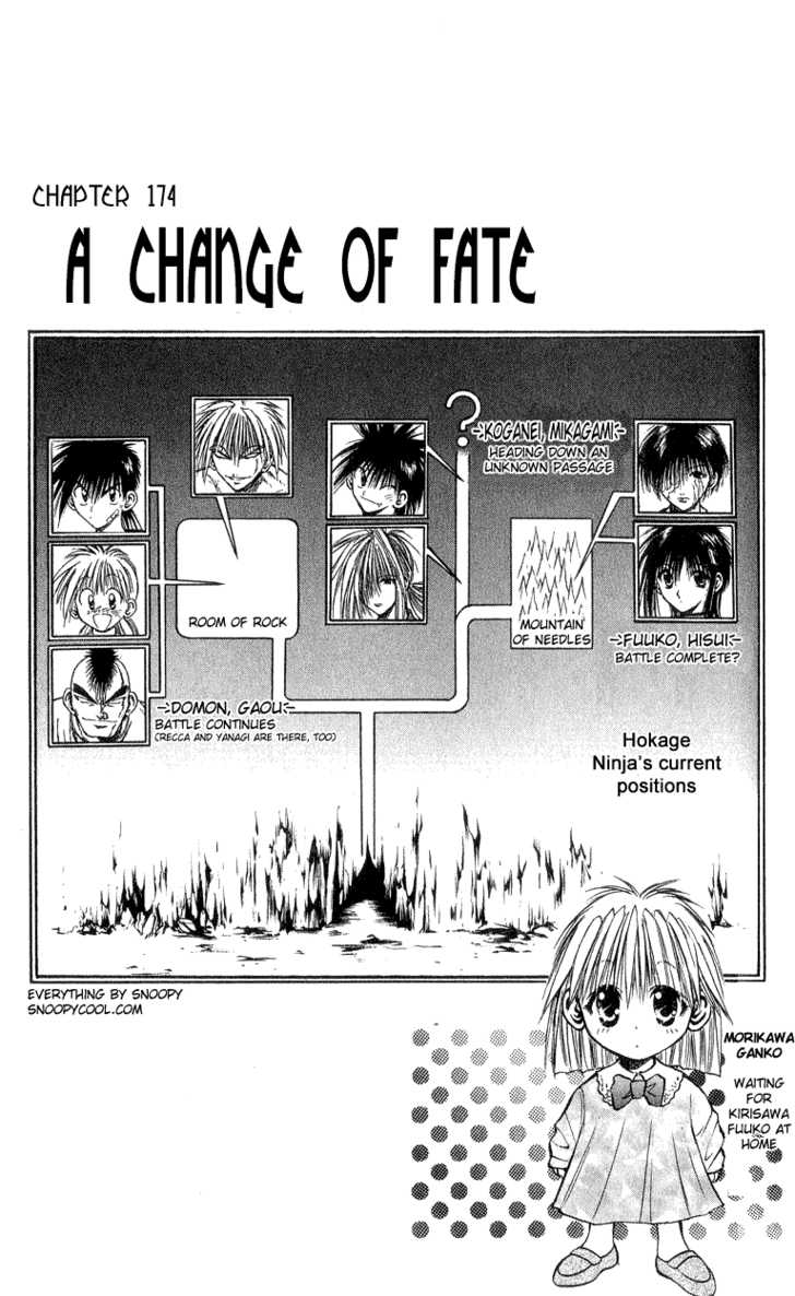 Flame of Recca 174 Page 1