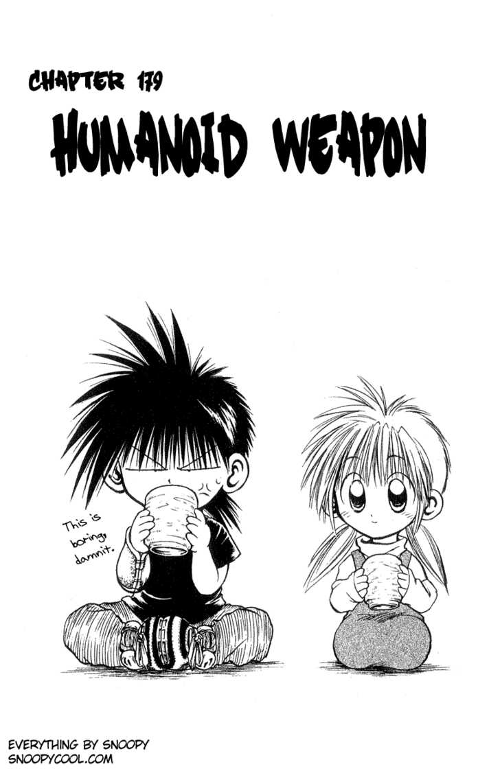 Flame of Recca 179 Page 1