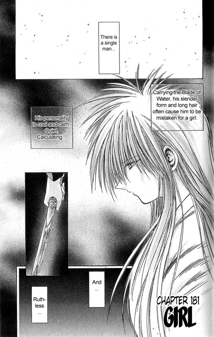 Flame of Recca 181 Page 1