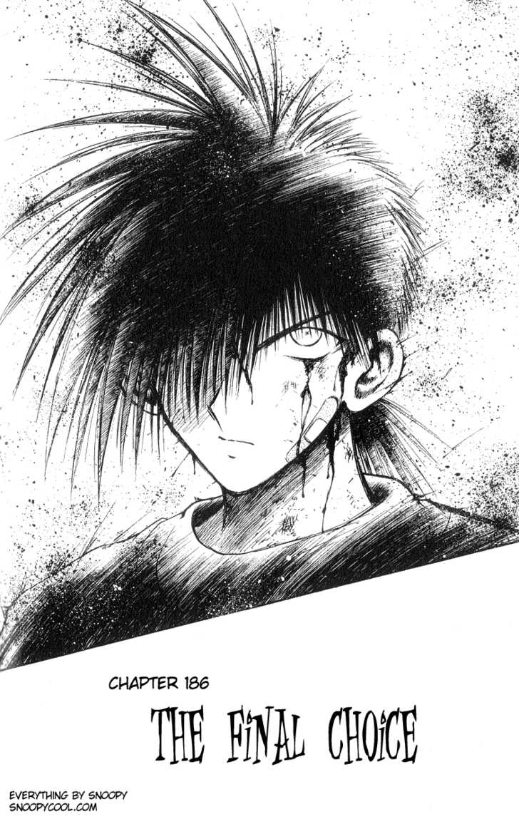 Flame of Recca 186 Page 2