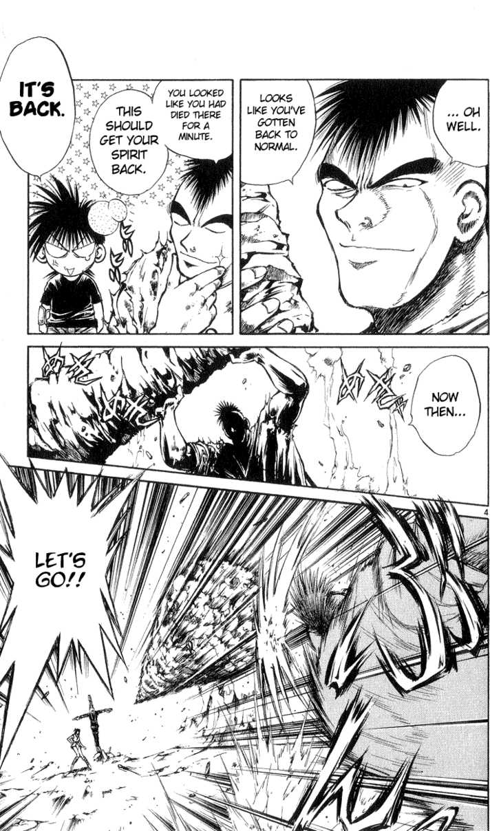 Flame of Recca 190 Page 3