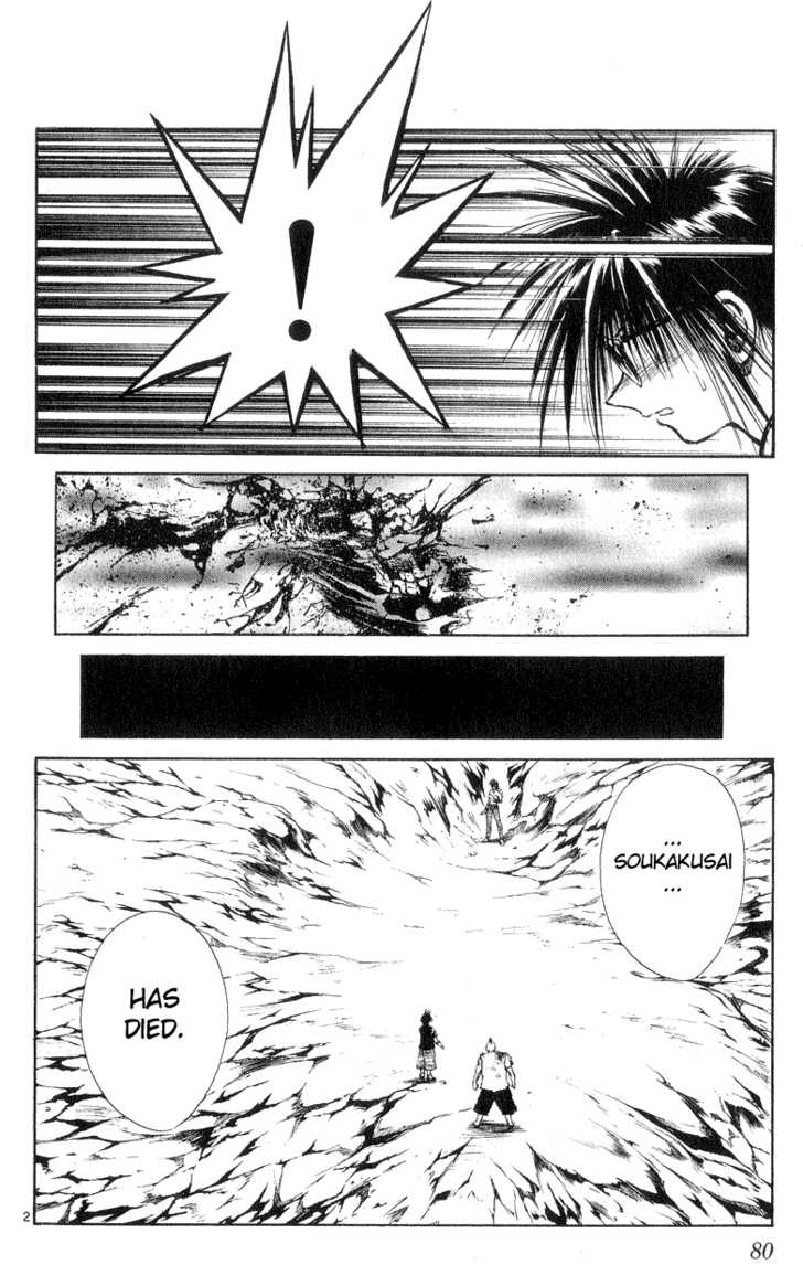 Flame of Recca 192 Page 2