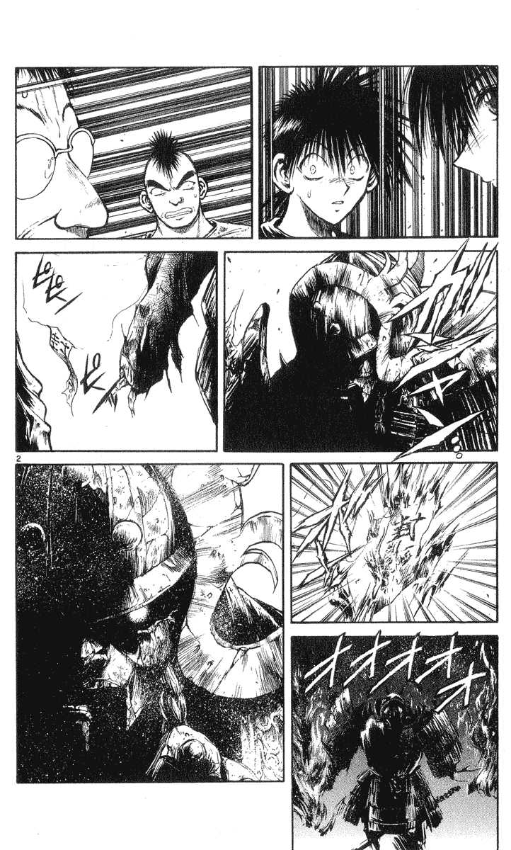 Flame of Recca 201 Page 2