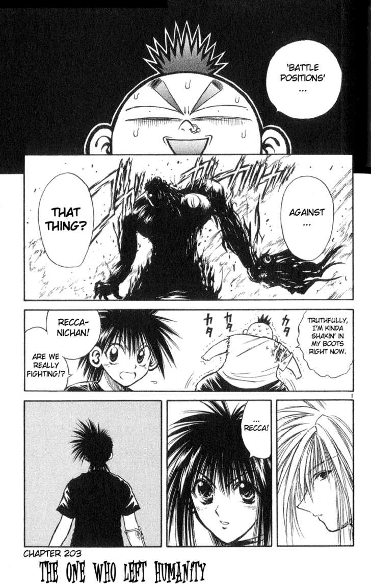 Flame of Recca 203 Page 1