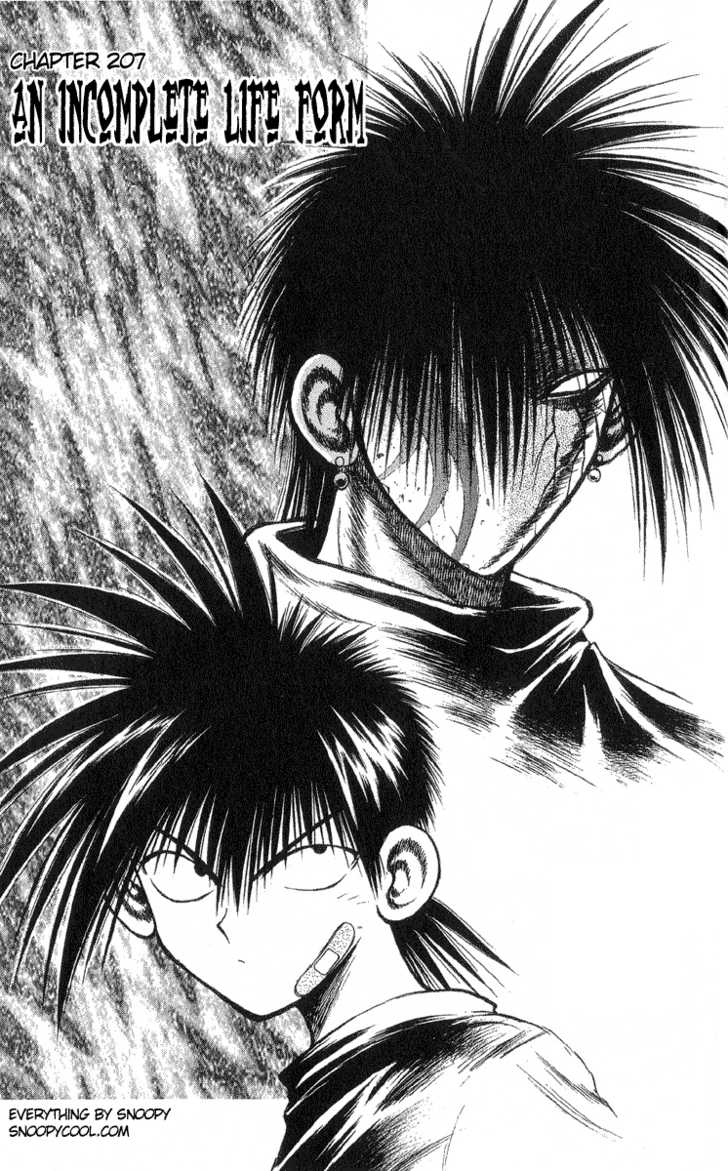 Flame of Recca 207 Page 1