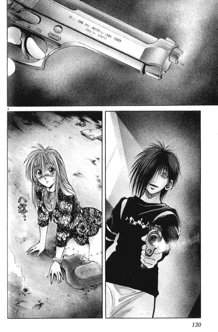 Flame of Recca 215 Page 3