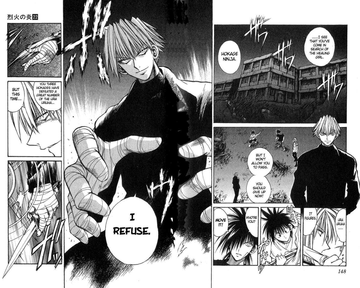 Flame of Recca 216 Page 2
