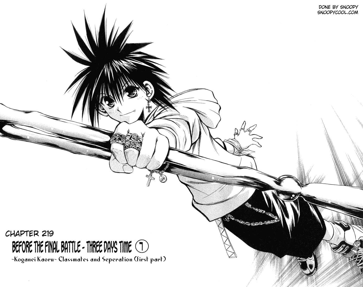 Flame of Recca 219 Page 2