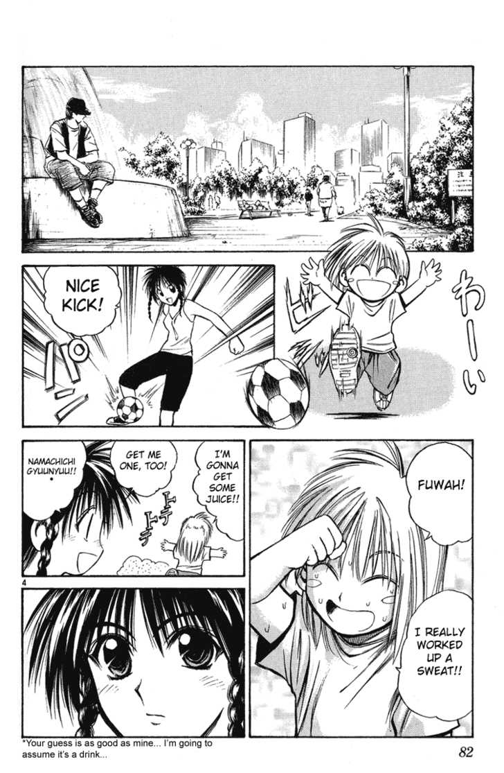 Flame of Recca 222 Page 3