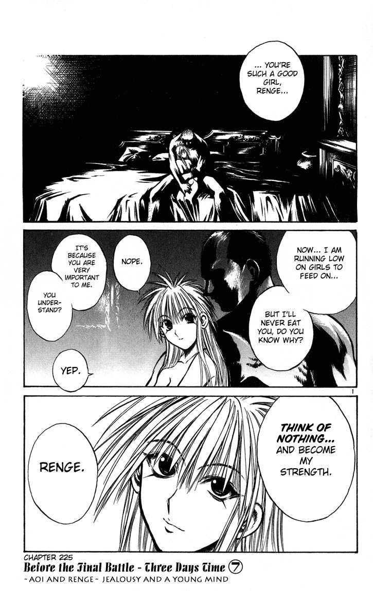 Flame of Recca 225 Page 1