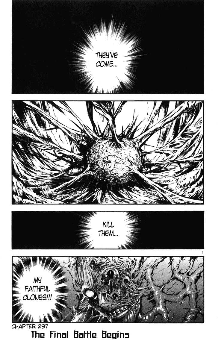 Flame of Recca 237 Page 1