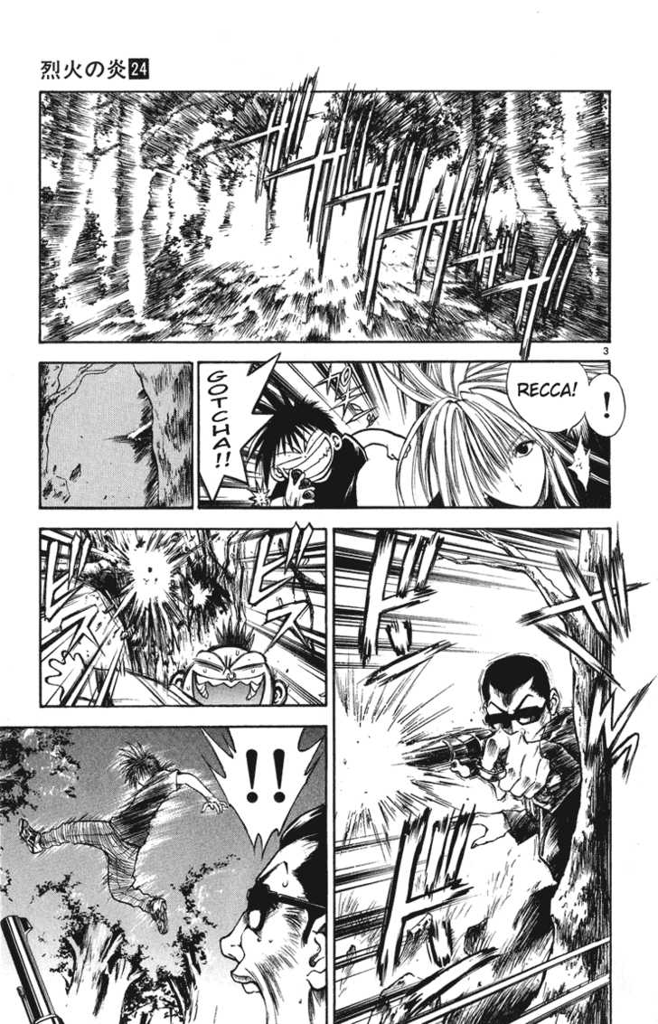 Flame of Recca 237 Page 3